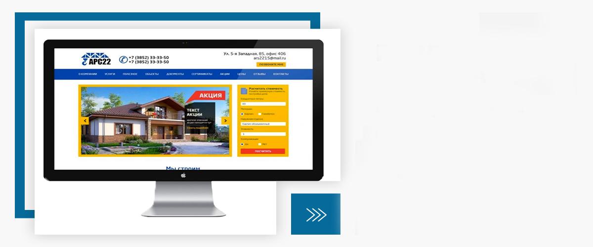 Обслуживание и развитие Вашего сайта!