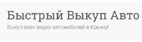 Лого Автовыкуп